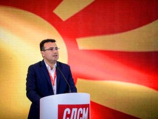 Le Cannabiste Macedoine