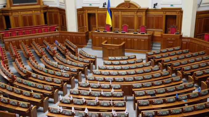 L'interieur du parlement Ukrainien Verkhovna Rada