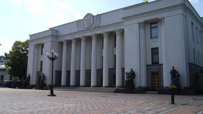 Parlement Ukrainien Verkhovna Rada